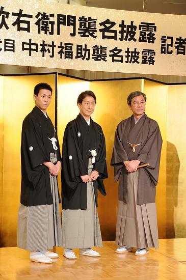 トピックス|歌舞伎 on the web